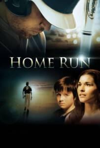 Home Run (2013) โฮม รัน หวดเพื่อฝัน วันแห่งชัยชนะ