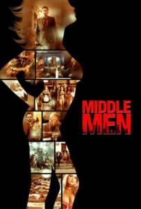 Middle Men 2009 มิดเดิล เมน คนร้อนออนไลน์