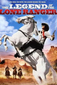 The Legend of the Lone Ranger 1981 ตำนานหน้ากากพิฆาตอธรรม