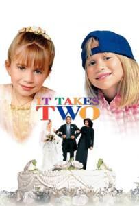 It Takes Two (1995) พี่น้องคนละท้องคนละเขี้ยว