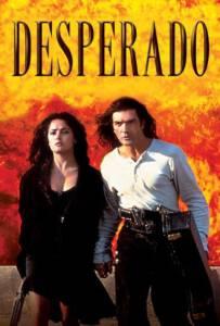 Desperado 1995 เดสเพอราโด ไอ้ปืนโตทะลักเดือด