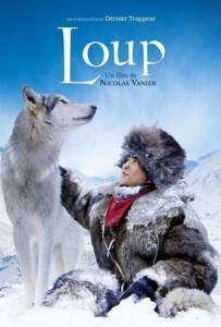 Loup 2009 ผจญภัยสุดขอบฟ้า หมาป่าเพื่อนรัก