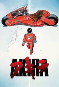 Akira (1988) อากิระ คนไม่ใช่คน