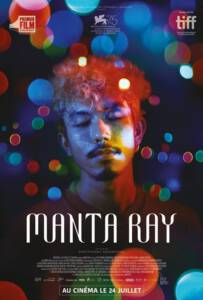 Manta Ray 2018 กระเบนราหู