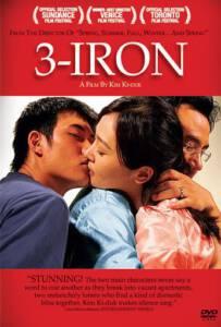 3 Iron (2004) ชู้รักพิษลึก