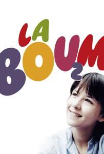 La boum 2 (1982) ลาบูม ที่รัก 2