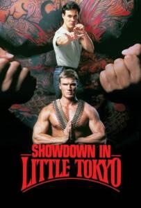 Showdown in Little Tokyo 1991 หนุ่มฟ้าแลบกับแสบสะเทิน