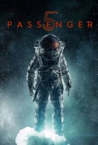 5th Passenger 2017