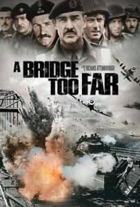 A Bridge Too Far 1977 สะพานนรก