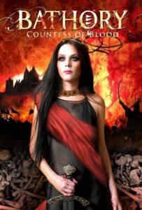 Bathory (2008) ตระกูลบาปเลือดจารึก