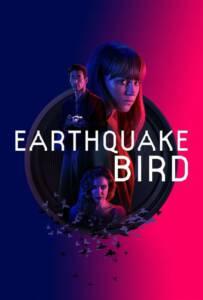 Earthquake Bird 2019 รอยปริศนาในลางร้าย