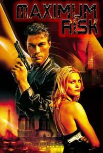 Maximum Risk (1996) คนอึดล่าสุดโลก