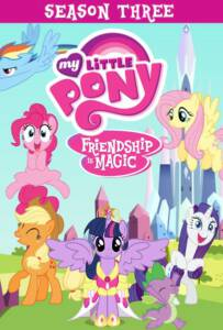 My Little Pony Friendship is Magic Season 2 มายลิตเติ้ลโพนี่ มหัศจรรย์แห่งมิตรภาพ