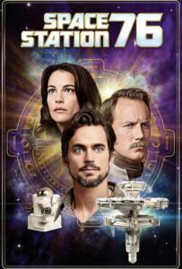 Space Station (2014) 76 สถานีเลิฟหลุดจักรวาล