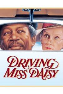 Driving Miss Daisy (1989) สู่มิตรภาพ ณ ปลายฟ้า