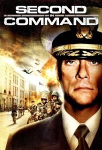 Second in Command (2006) แผนมหาประลัยยึดเขย่าเมือง
