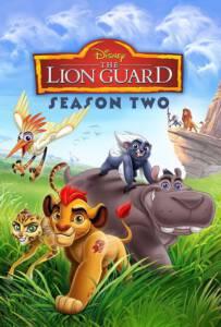 The Lion Guard Season 1 เดอะ ไลอ้อน การ์ด ภาค 1