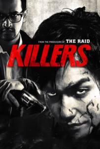 Killers 2014 คู่โหด เชือดจริงผ่านจอ