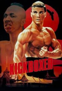 Kickboxer (1989) สังเวียนแค้น สังเวียนชีวิต