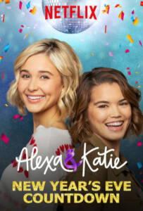 Alexa & Katie Season 2 (2018) อเล็กซ่ากับเคที่ ปี 2