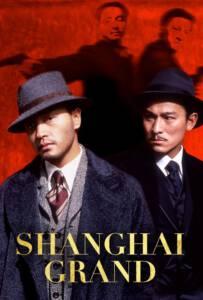 Shanghai Grand (1996) เจ้าพ่อเซี่ยงไฮ้ เดอะ มูฟวี่