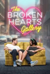 The Broken Hearts Gallery (2020) ฝากรักไว้...ในแกลเลอรี่