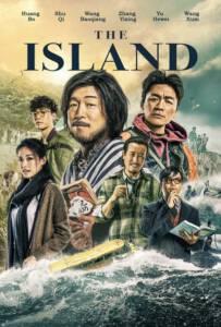 The Island (Yi chu hao xi) (2018) เกมเกาะท้าดวง
