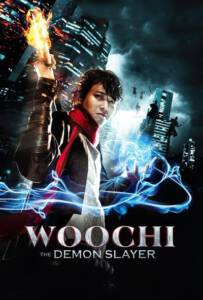 Woochi 2009 วูชิ ศึกเทพยุทธทะลุภพ