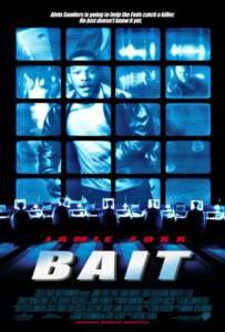 Bait 2000 เบท ทุบแผนปล้นทองสหัสวรรษ