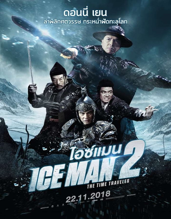 Iceman 2 The Time Traveller 2018