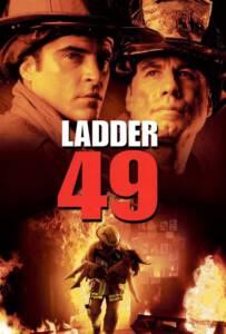 Ladder 49 2004 หน่วยระห่ำสู้ไฟนรก