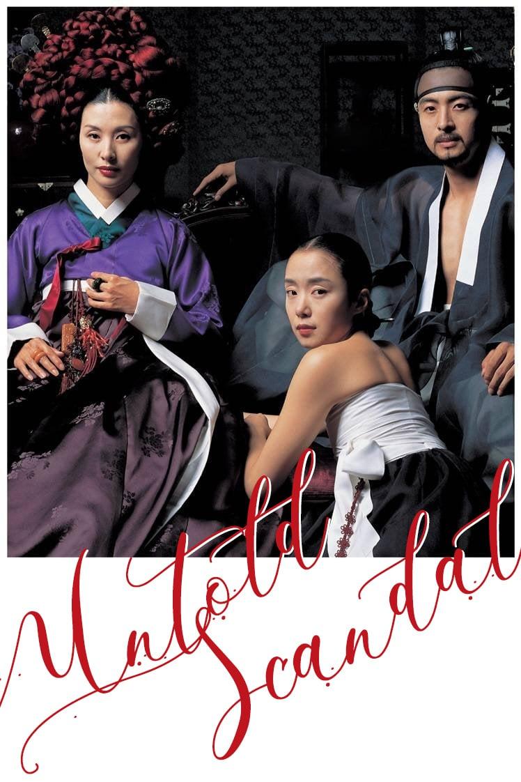 Untold Scandal 2003 กลกามหลังราชวงศ์