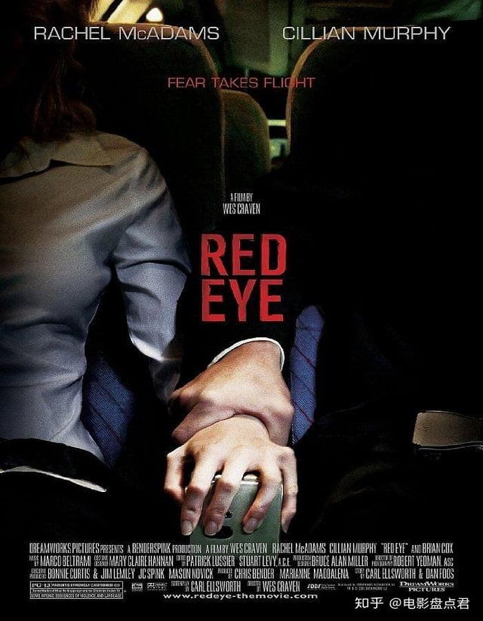 Red Eye 2005 เรดอาย เที่ยวบินระทึก