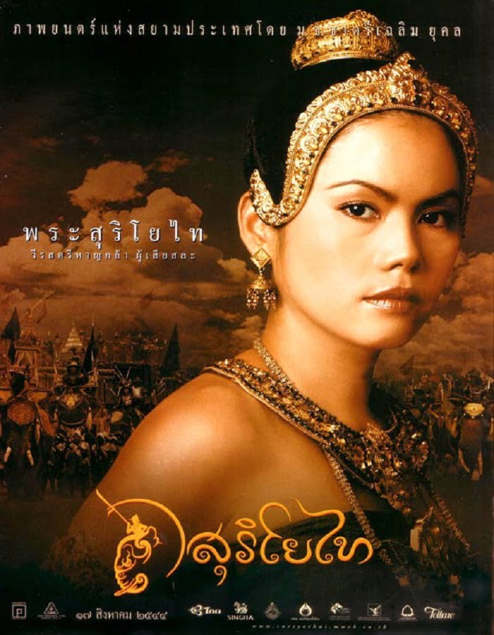 The Legend of Suriyothai 2001