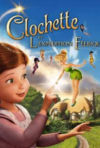 Tinker Bell and the Great Fairy Rescue 3 (2010)
