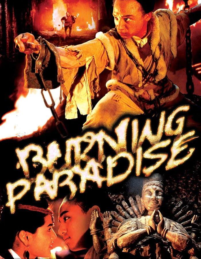 Burning Paradise Huo shao hong lian si 1994 ปึงซีเง็ก เผาเล่งเน่ยยี่