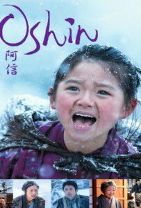 Oshin (2013) โอชิน สาวน้อยหัวใจแกร่ง