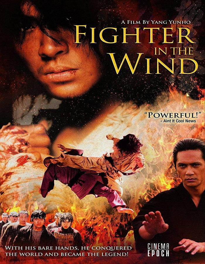 Fighter In The Wind 2004 นักสู้จ้าวพายุ