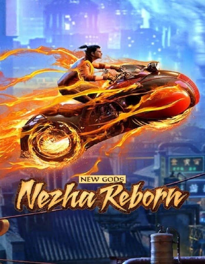 New Gods Nezha Reborn 2021 นาจา เกิดอีกครั้งก็ยังเทพ