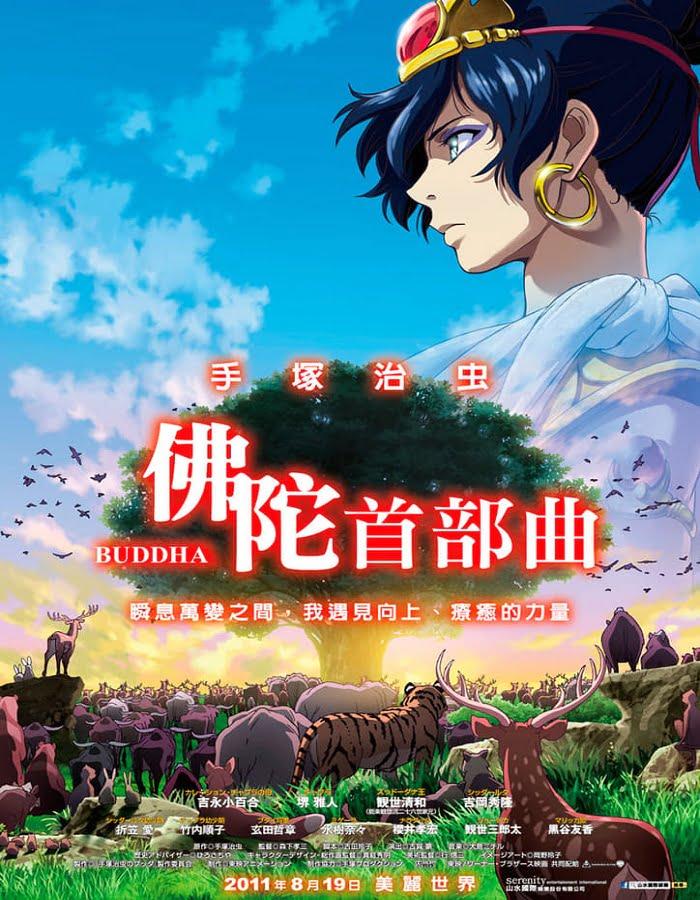Tezuka Osamu no budda Akai sabaku yo Utsukushiku 2011