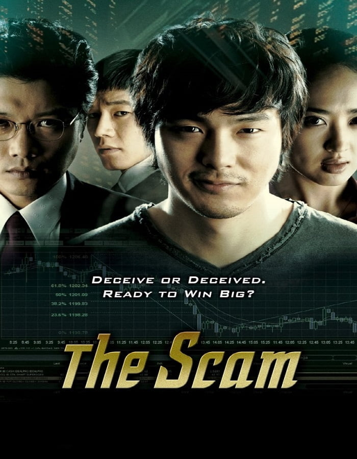The Scam Jakjeon 2009 จอมตุ๋นแก๊งค์อัจฉริยะเจ๋งเป้ง
