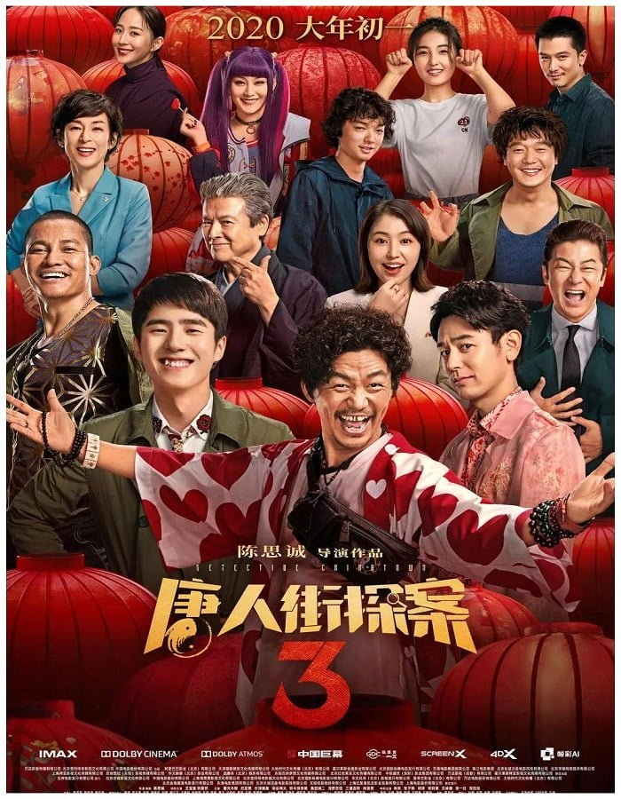 Detective Chinatown 3 2021 แก๊งม่วนป่วนโตเกียว 3