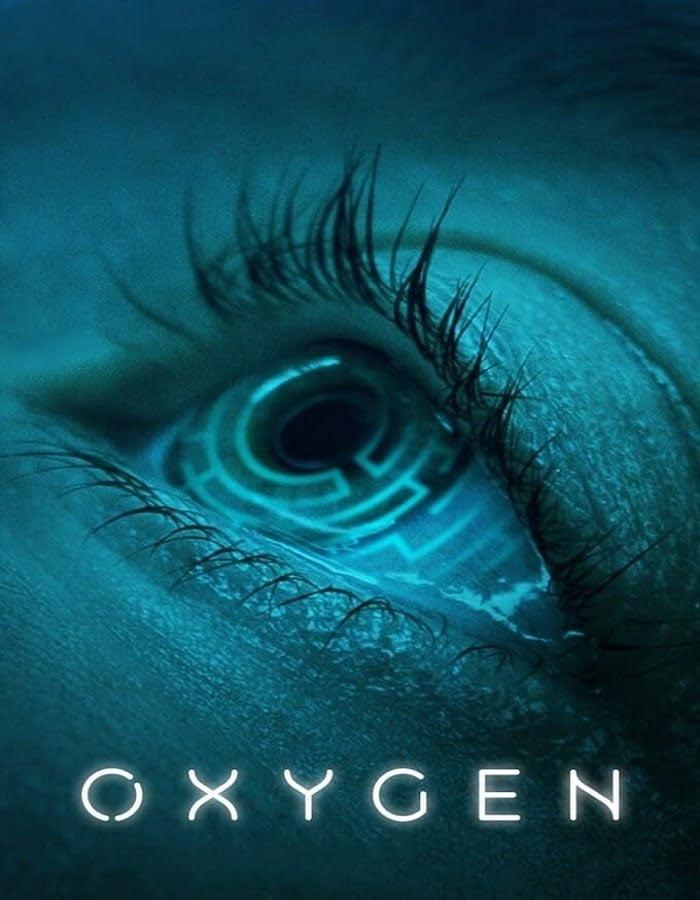 Oxygen 2021 ออกซิเจน
