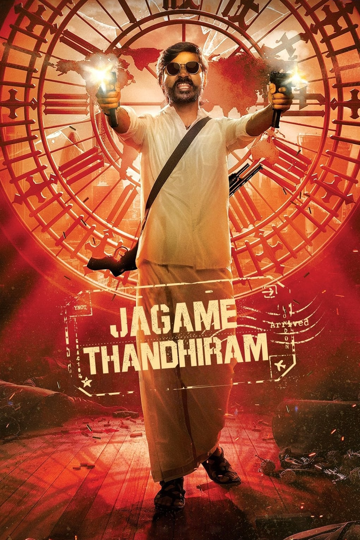 Jagame Thandhiram 2021 โลกนี้สีขาวดำ