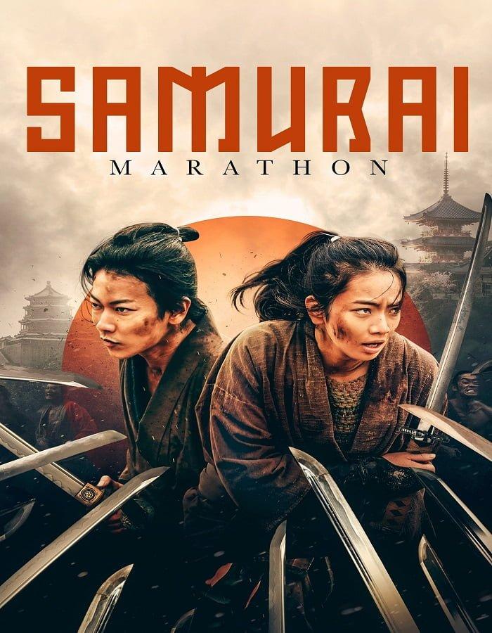 Samurai marason 2019