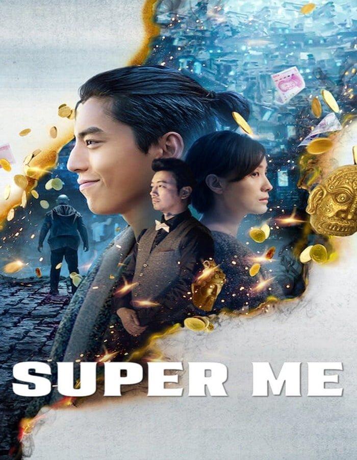 Super Me 2019 ยอดมนุษย์สุดโต่ง