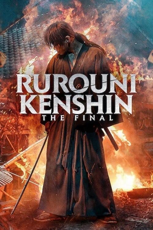Rurouni Kenshin The Final 2021 รูโรนิ เคนชิน ซามูไรพเนจร ปัจฉิมบท