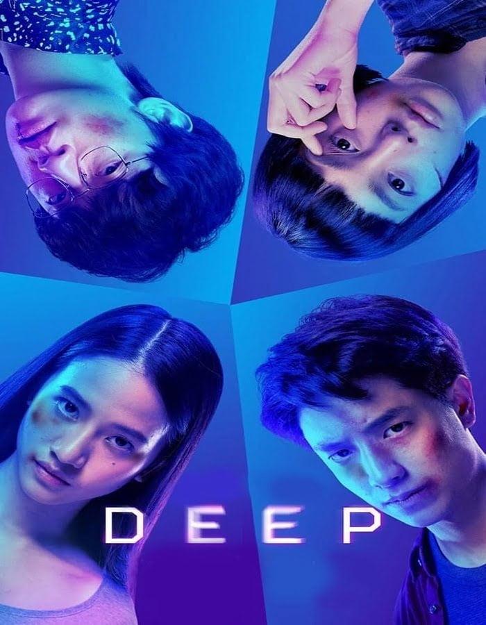 Deep 2021 โปรเจกต์ลับ หลับ เป็น ตาย