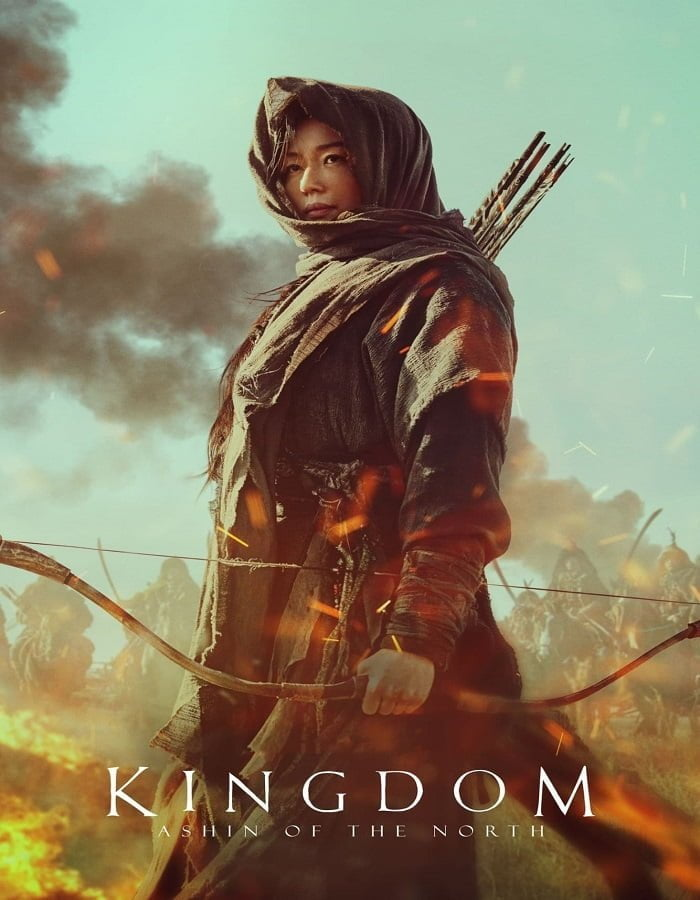 Kingdom Ashin of the North 2021 ผีดิบคลั่ง บัลลังก์เดือด อาชินแห่งเผ่าเหนือ