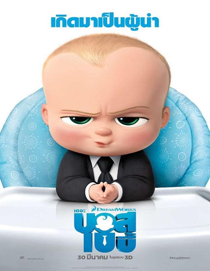 The Boss Baby 2017 เดอะ บอส เบบี้